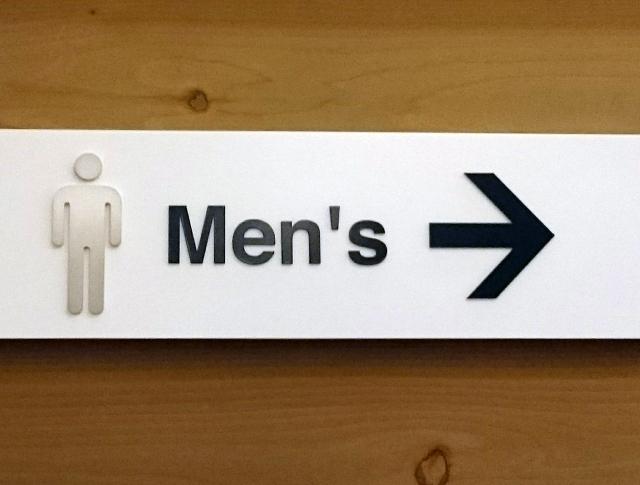 女性だけでなく男性も